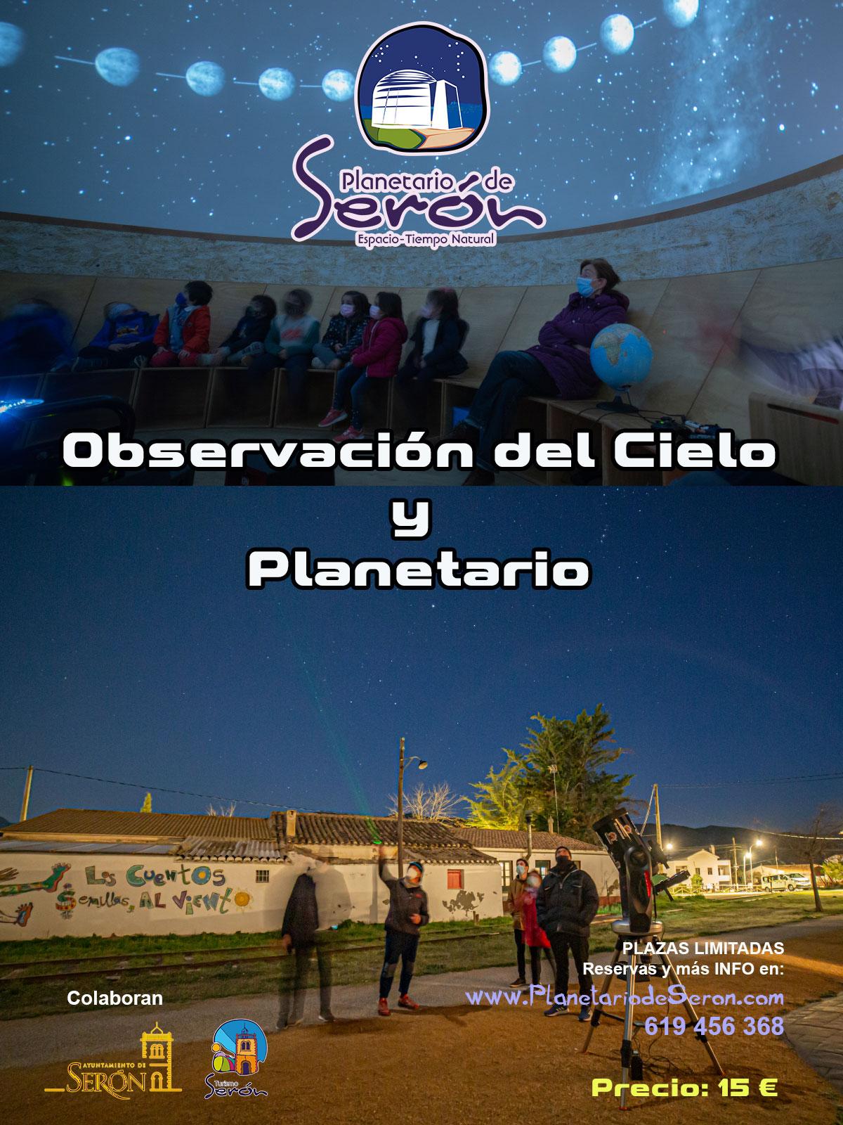 cielo y planetario