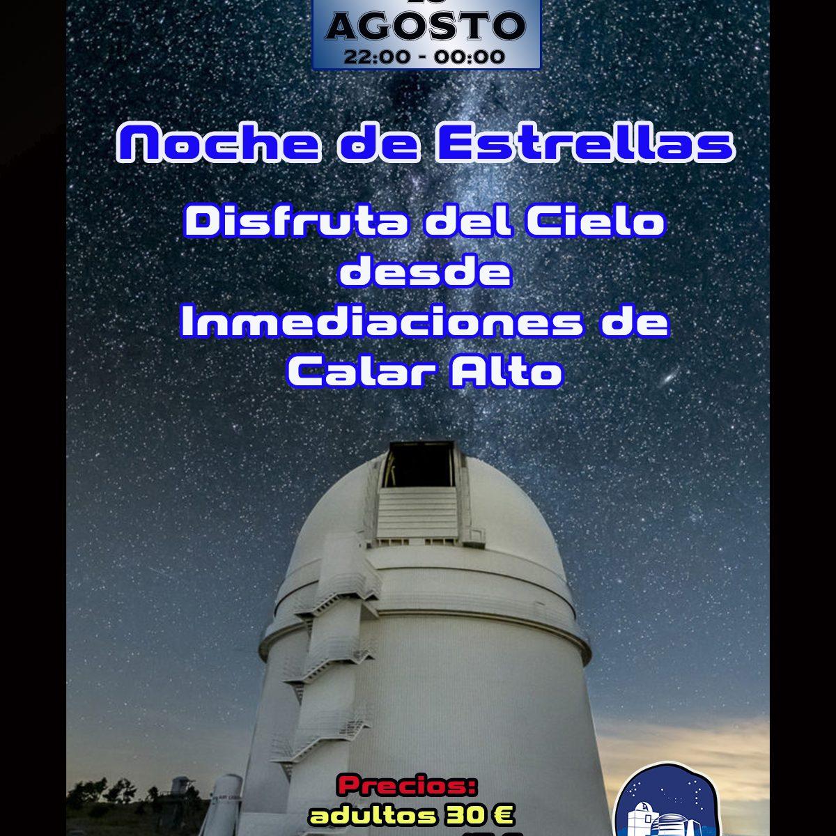 noche de estrellas desde calar alto. Descubre el cielo de Almería